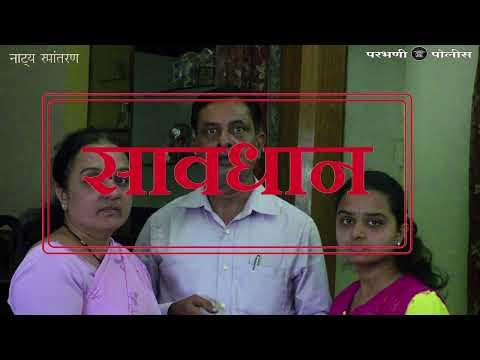 Prostitutes Parbhani